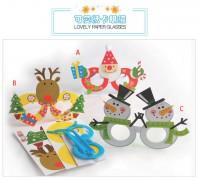 聖誕手工材料包 - 聖誕紙卡眼鏡