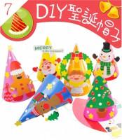 聖誕手工材料包 - DIY聖誕帽子
