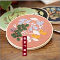 JHC-012 刺繡diy材料包手工製作材料包(含繡綳)