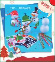 聖誕手工材料包 - 聖誕雪人
