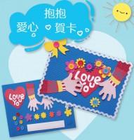 MKP-009 diy手工立體3d賀卡兒童創意diy自製材料包