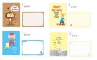 GB-25008(5-8) 生日卡片/祝福感謝賀卡/創意可愛卡片/橫式
