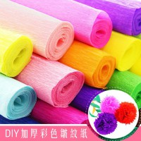 MDJ-006 手工皺紋紙DIY紙花材料