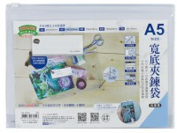 SS-12125 A5 寬底夾鍊袋/透明夾鏈袋/資料袋